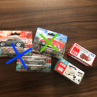 タカラトミー(Takara Tomy)のディズニートミカ マジョレットカー3台(ミニカー)