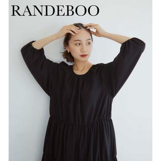 randeboo shirring dress