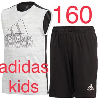 アディダス(adidas)の新品タグ付 160 アディダス タンクトップ&ハーフパンツ 上下セット(その他)
