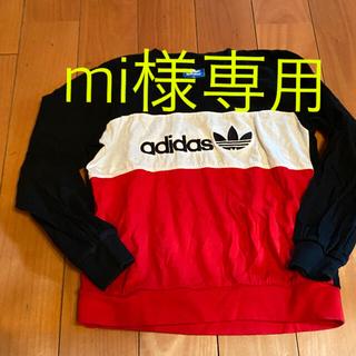 アディダス(adidas)の美品 アディダス スウェット上下 110.120(その他)