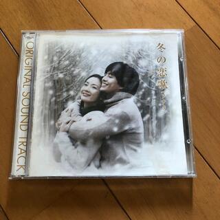 冬のソナタ サウンドトラック(テレビドラマサントラ)