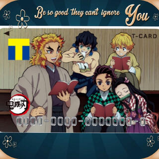 鬼滅の刃 Tポイントカード