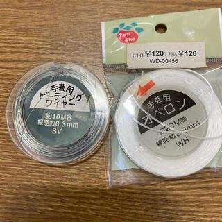 手芸用ワイヤーと伸びる糸のセット(各種パーツ)