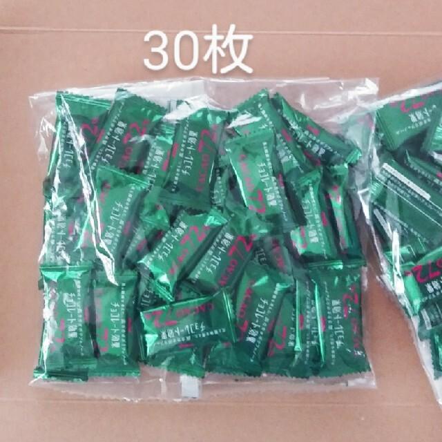 明治(メイジ)のmeiji チョコレート効果 CACAO 72% 77枚 食品/飲料/酒の食品(菓子/デザート)の商品写真