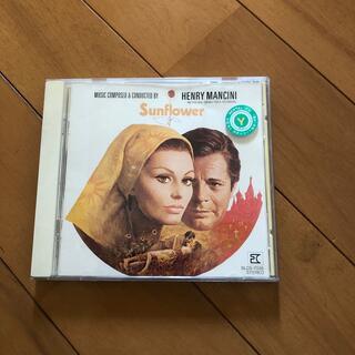 ひまわり 映画サウンドトラックCD(映画音楽)