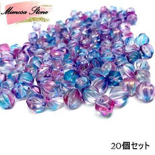 チェコガラスビーズ  バミューダアメジスト色 8㎜ 20個1セット パンプキン(各種パーツ)