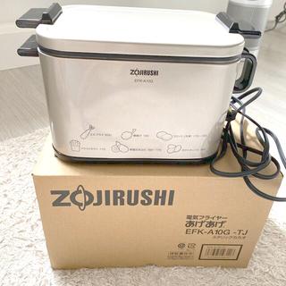 ZOJIRUSHI 電気フライヤーあげあげ♡