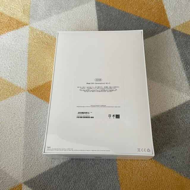 iPad(アイパッド)のiPad 第8世代 Wi-Fi 32GB ゴールド MYLC2J/A 未開封新品 スマホ/家電/カメラのPC/タブレット(タブレット)の商品写真