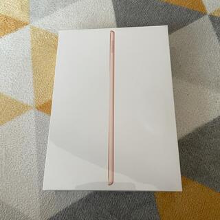 iPad - 【新品未開封】apple iPad 10.2インチ 第8世代 Wifi 32GB