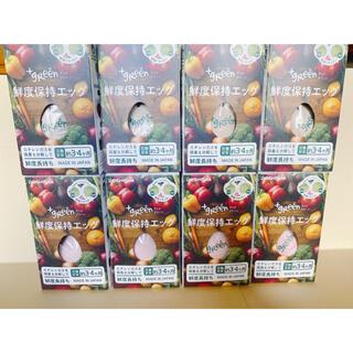 ドウシシャ(ドウシシャ)のドウシシャ 鮮度保持 エッグ 8個セット 格安 便利グッズ 冷蔵庫(その他)