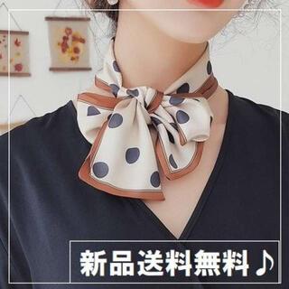 トレンド⭐️ 大判リボン スカーフ レトロ ドット柄 くすみカラー(バンダナ/スカーフ)