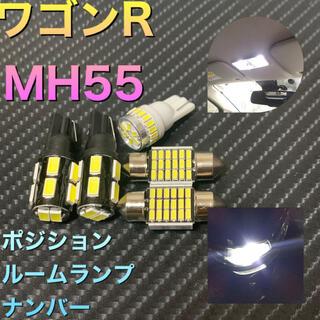 スズキ(スズキ)のワゴンR MH55 led セット5球(車種別パーツ)