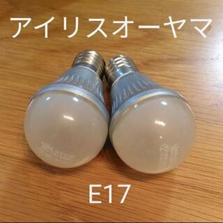 アイリスオーヤマ(アイリスオーヤマ)のアイリスオーヤマ  LED電球2個  E17口金 電球色(蛍光灯/電球)
