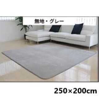 ☆Lサイズ☆カーペット/絨毯/ラグ/グレー■(ラグ)