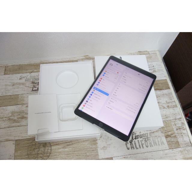 iPad(アイパッド)の未使用 iPad Air3 第3世代 Wi-Fi 256GB NUUQ2J/A  スマホ/家電/カメラのPC/タブレット(タブレット)の商品写真