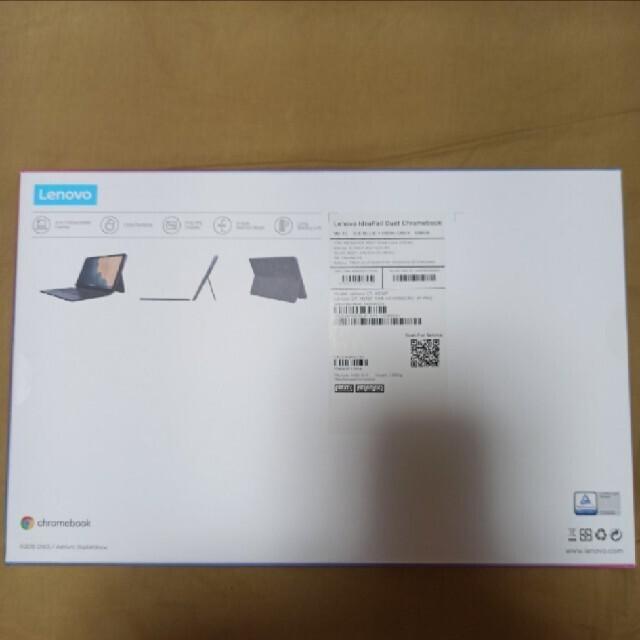 Lenovo(レノボ)のIdeaPad Duet Chromebook おまけ付き スマホ/家電/カメラのPC/タブレット(ノートPC)の商品写真