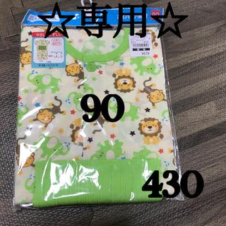 ニシマツヤ(西松屋)の【新品未使用】パジャマ 90  半袖 430(パジャマ)