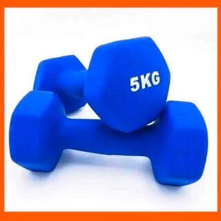 ダンベル 2個セット小型 5㎏ ソフトコーティング 筋力トレーニング 筋トレ(トレーニング用品)