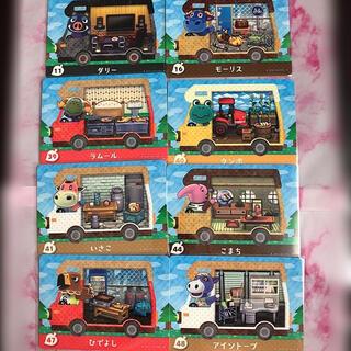 ニンテンドウ(任天堂)のどうぶつの森 amiiboカード+[ダリー、モーリス、ラムール他8枚セット](その他)
