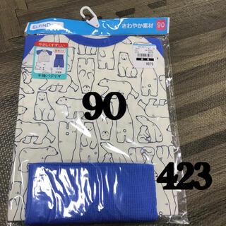 ニシマツヤ(西松屋)の【新品未使用】パジャマ 90  半袖 423(パジャマ)