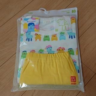 UNIQLO - 新品未使用☆ユニクロ☆みいつけたパジャマ