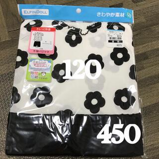 ニシマツヤ(西松屋)の【新品未使用】パジャマ 120  半袖 450(パジャマ)