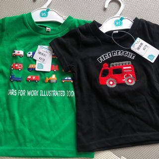 ニシマツヤ(西松屋)の95 半袖 Tシャツ 2枚セット 西松屋(Tシャツ/カットソー)