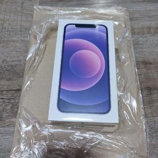 iPhone - iPhone 12 国内版SIMフリー 128GB パープル オマケ有り