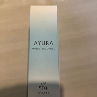 AYURA - アユーラ ウォーターフィールUVジェルα 75g 『箱付き』