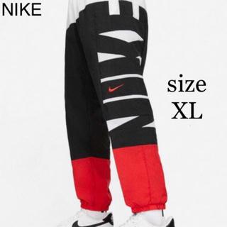 ナイキ(NIKE)の新品 NIKE ナイキ ビッグロゴ ウーブン パンツ スウォッシュ 白黒赤 XL(その他)