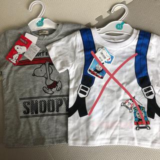 ニシマツヤ(西松屋)のスヌーピー トーマス 半袖 Tシャツ 95 2枚セット(Tシャツ/カットソー)