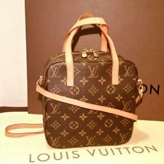 LOUIS VUITTON - 未使用 綺麗、ハンドバッグ、ショルダーバッグ