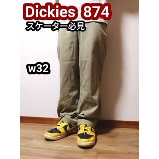 ディッキーズ(Dickies)のDickies ディッキーズ874 チノパン ワークパンツ ベージュ w32(ワークパンツ/カーゴパンツ)