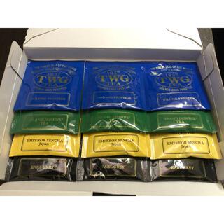 TWG 紅茶 お試し セット ( コーヒー お茶(茶)