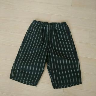 ジーユー(GU)の130 ズボン(パンツ/スパッツ)