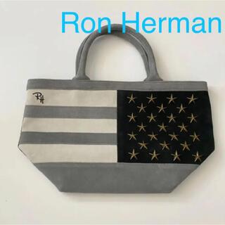 ロンハーマン(Ron Herman)のロンハーマン スタッズ付きトートバッグ 国旗 グレー(トートバッグ)