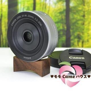 キヤノン(Canon)のキャノン EF-M 22mm STM☆単焦点レンズ☆シルバー☆1583-1(レンズ(単焦点))