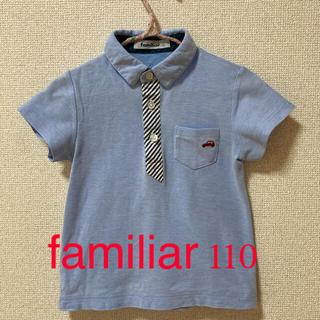 familiar - ファミリア ポロシャツ 110