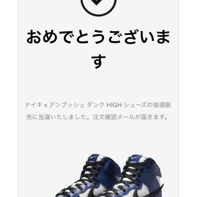 "NIKE(ナイキ)のNIKE DUNK HIGH ""DEEP ROYAL"" ダンク アンブッシュ メンズの靴/シューズ(スニーカー)の商品写真"