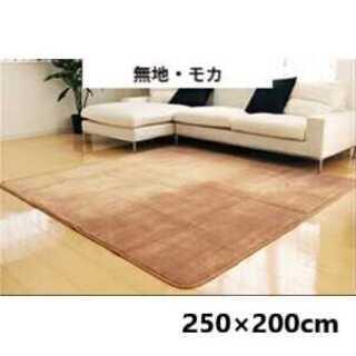 ☆Lサイズ☆カーペット/絨毯/ラグ/モカ■(ラグ)