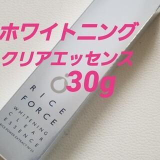 ライスフォース - ライスフォースホワイトニングクリアエッセンス30g