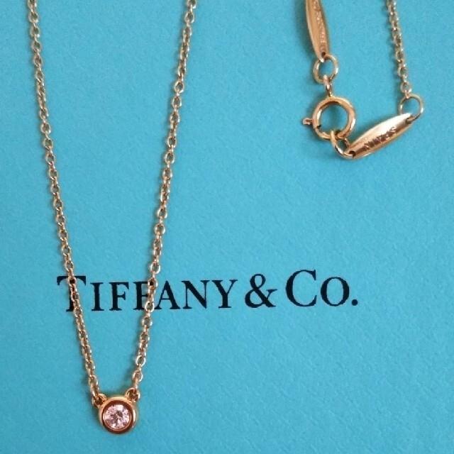 Tiffany & Co.(ティファニー)のバイザヤード♥ゴールドネックレス レディースのアクセサリー(ネックレス)の商品写真