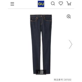 ジーユー(GU)のGU スキニージーンズ ウエスト 64(スキニーパンツ)