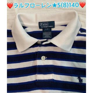 ポロラルフローレン(POLO RALPH LAUREN)の❤️ラルフローレン★ポロシャツS・8(140)★ボーダー❤️プロフ必読(Tシャツ/カットソー)