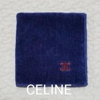 セリーヌ(celine)のセリーヌ タオルハンカチ(ハンカチ)