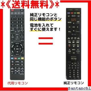 ソニー(SONY)の《送料無料》 ソニー ブルーレイ リモコン RMT-B01 管理番号2001 1(テレビ)