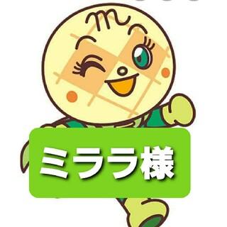 肥後グリーンメロン1(フルーツ)