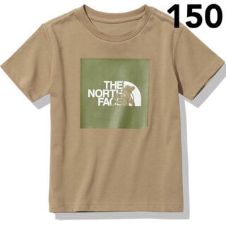 THE NORTH FACE - 新品未使用  ノースフェイス  シレトコトコティー  ケルプタン  キッズ150