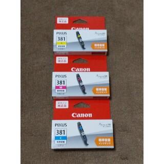 キヤノン(Canon)のBCI-381 Y M C 3色セット キヤノン 純正 Canon(PC周辺機器)