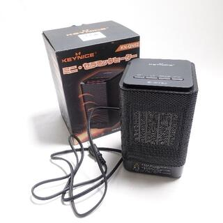 ■KEYNICE KN-QN02 セラミックヒーター ブラック(電気ヒーター)